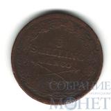 1/3 скиллинга, 1850 г., Швеция