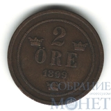 2 ере, 1899 г., Швеция