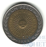 1 песо, 1994 г., Аргентина