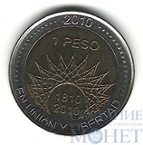 """1 песо, 2010 г., Аргентина,""""Мар дель Плата"""""""