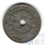 10 сентаво, 1883 г., Боливия