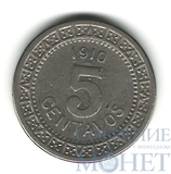 5 сентаво, 1910 г., Мексика