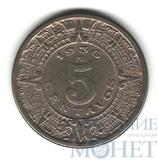 5 сентаво, 1936 г., Мексика