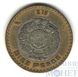 10 песо, 1997 г., Мексика