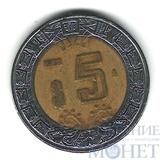 5 песо, 1998 г., Мексика