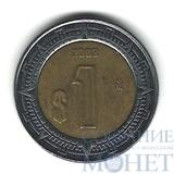 1 песо, 2008 г., Мексика
