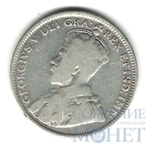 20 центов, серебро, 1912 г., Ньюфаундленд