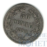 Монета для Финляндии: 50 пенни, серебро, 1890 г.