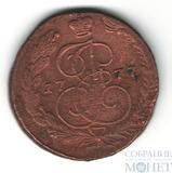5 копеек, 1777 г., ЕМ