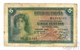 5 песет, 1935 г., Испания