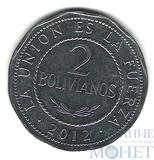 2 боливиано, 2012 г., Боливия
