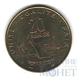 20 франков, 1999 г., Джибути