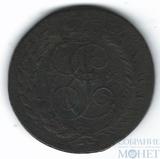 """5 копеек, 1793 г., ЕМ,""""Павловский перечекан"""""""