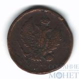 2 копейки, 1823 г., ЕМ ФГ