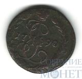 деньга, 1790 г., ЕМ