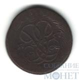копейка, 1757 г.