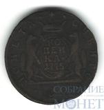 Сибирская монета, копейка, 1775 г., ЕМ
