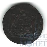 Сибирская монета, деньга, 1773 г., КМ