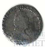гривенник, серебро, 1781 г., СПБ