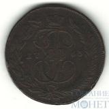 """5 копеек, 1763 г.,""""без обозначения монетного двора"""""""