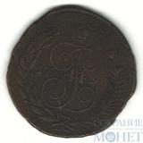 """5 копеек, 1793 г.,""""Павловский перечекан, без обозначения монетного двора"""""""