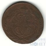 5 копеек, 1766 г., СПМ