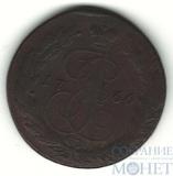 5 копеек, 1766 г., ЕМ
