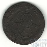 5 копеек, 1774 г., ЕМ