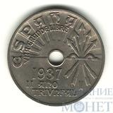 25 сентим, 1937 г., Испания