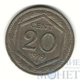 20 сентисими 1919 г., Италия