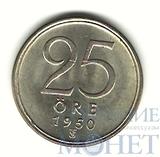 25 ере, серебро, 1950 г., Швеция