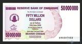 50000000 долларов, 2008 г., Зимбабве