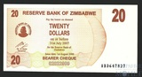 20 долларов, 2006 г., Зимбабве