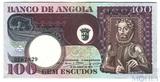 100 эскудо, 1973 г., Ангола