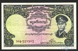 1 кьят, 1958 г., Бирма