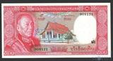 500 кип, 1974 г., Лаос
