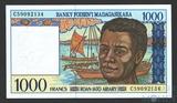 1000 франков, 1994 г., Мадагаскар