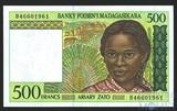 500 франков, 1994 г., Мадагаскар
