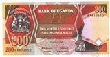 200 шиллингов, 1987 г., Уганда