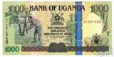 1000 шиллингов, 2009 г., Уганда