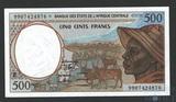 500 франков, 1993-2002 г., Камерун