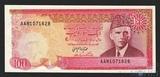 100 рупий, 1986 г., Пакистан