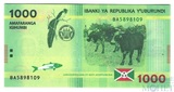 1000 франков, 2015 г., Бурунди
