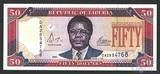 50 долларов, 2004 г., Либерия