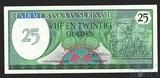 25 гульденов, 1985 г., Суринам