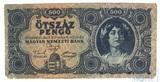 500 пенге, 1945 г., Венгрия