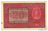 20 марок, 1919 г., Польша