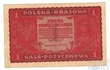 1 марка, 1919 г., Польша