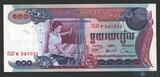 100 риель, 1973 г., Камбоджа