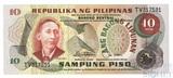 10 песо, 1981 г., Филиппины